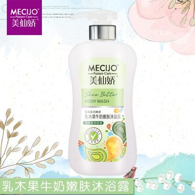 芬娜美仙娇 港版升级版乳木果牛奶嫩肤沐浴露630g MG-T10