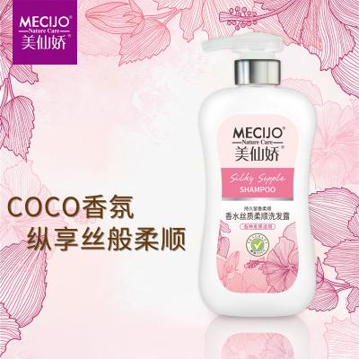 芬娜美仙娇  COCO香氛香水丝蕴柔顺洗发水洗发露630g MS-O1