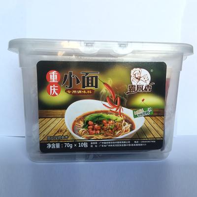 盈辰厨香 重庆小面系列 香辣酱