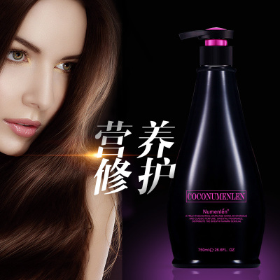 奴曼伦 黑色可可营养修护顺滑护发素 750ml