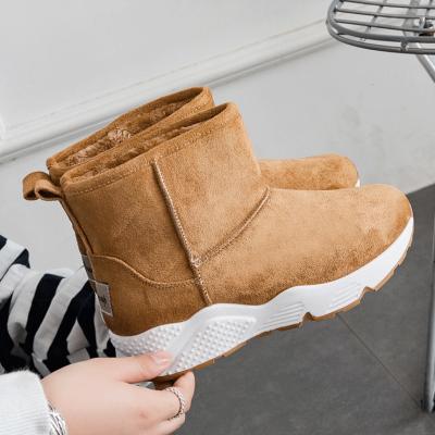 美度 2017新款时尚短靴 818-12