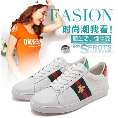 美度 2017新款时尚小白鞋 999-1小蜜蜂