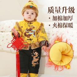 儿童唐装男童宝宝周岁礼服拜年服婴儿童棉衣套装冬过年喜庆宝宝装