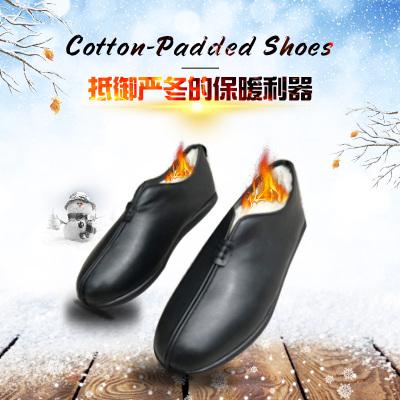 帝王卫士 男棉鞋 3619