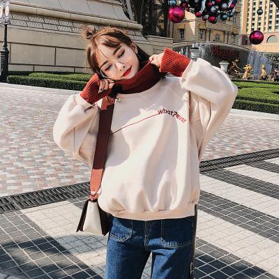 【5】恩黛 2017秋冬新款韩国女装韩版字母高领加厚卫衣女打底衫 Q047F6199