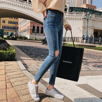 【4】恩黛 2018春季新款女装韩版修身牛仔裤紧身破洞弹力小脚裤 Q047F6251