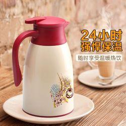 欧式保温水壶 24小时长时保温壶 RP-BL02