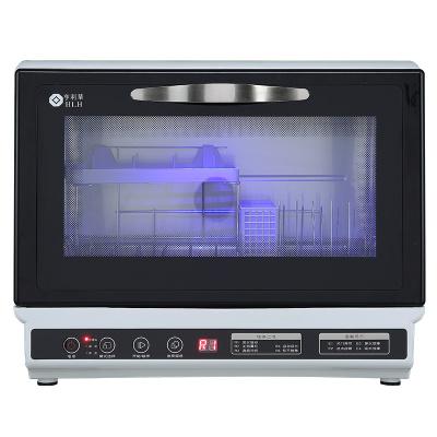 亨利华 二代超声波洗碗机 HLH-1000-06A