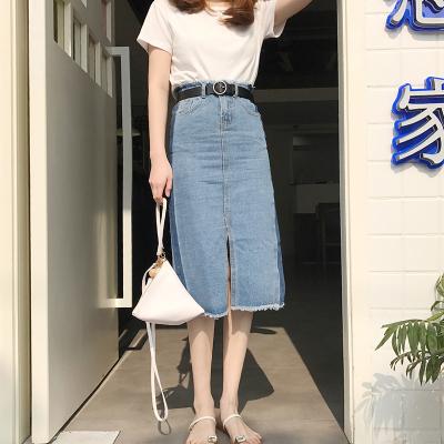 米雪阁 毛边开衩中长裙显瘦拼色 9928#