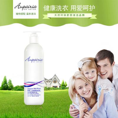 煜煊 Aupairia欧培小衣物温和洗衣液400ml