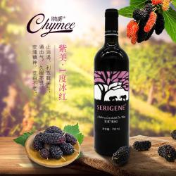 紫美 一度冰红桑果酒