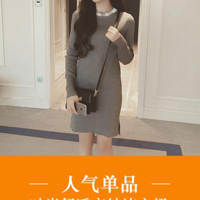 针织连衣裙女秋装新款韩版修身半高领套头开叉打底连衣裙8075#
