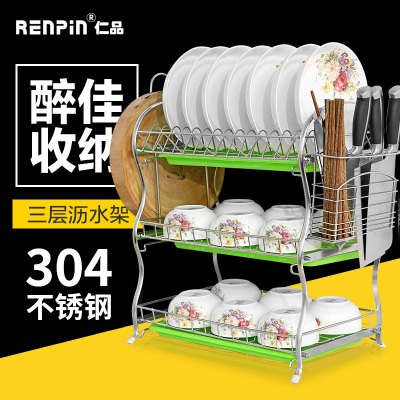 仁品碗架 沥水架不锈钢304三层厨房用品收纳置物架双层碗碟盘子架 食品不锈钢 大容量 承重力强
