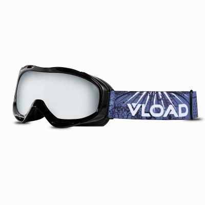 滑雪镜 防雾、防破裂 防紫外线 V-92