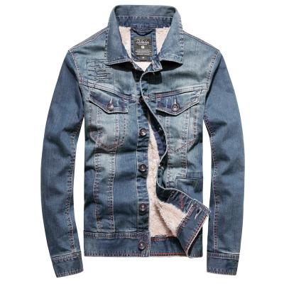 第八道 新款时尚休闲牛仔外套加厚长毛绒 3351