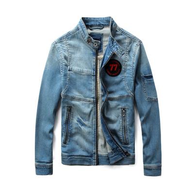 第八道 新款时尚休闲牛仔外套 1548
