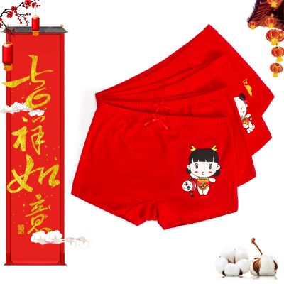 本命年儿童内裤大红色纯棉中大女童青少年短裤男童平角裤厂家直销 N28+G18