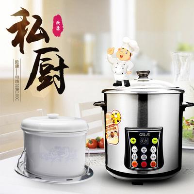 【顺丰发货】欧康100C-多功能养生电炖盅煲汤全自动