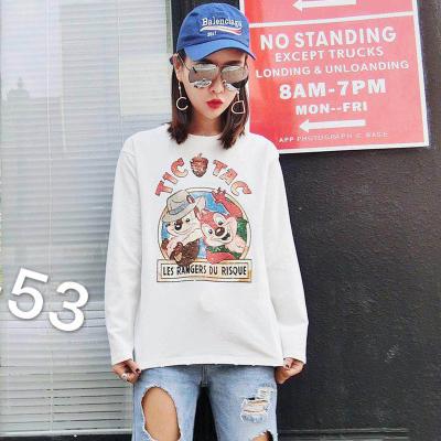 优衣彩 时尚卫衣女 C1-53#