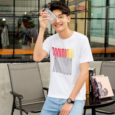 达昇 2018新款时尚简约潮流型男潮男短袖T恤 D113