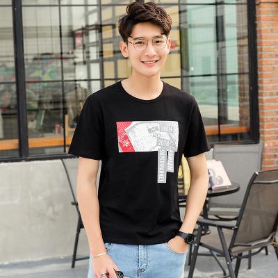 达昇 2018新款时尚简约潮流型男潮男短袖T恤 D114