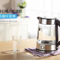 塑家 蓝光电玻璃水壶
