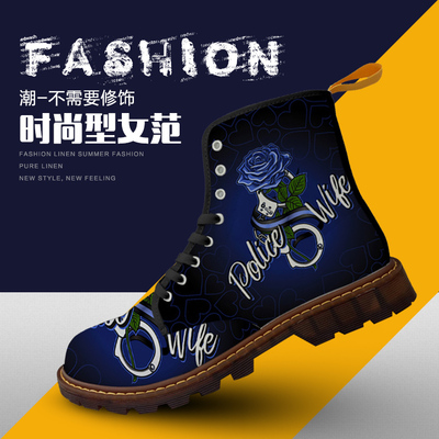 珑旗荟 个性定制Martin Ankle马汀靴 LQ17010