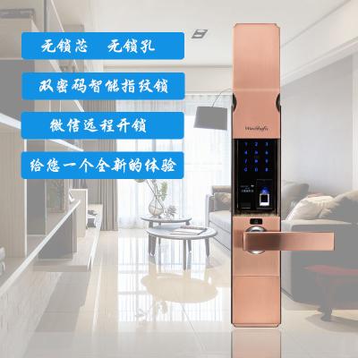 万厦福 6800滑盖式双密码智能锁 包安装 三年质保 顺丰包邮