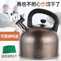 仁品 欧式烧水壶RP-B019