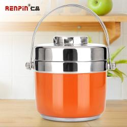 仁品 1500ML分格保温桶保温饭盒RP-TG02