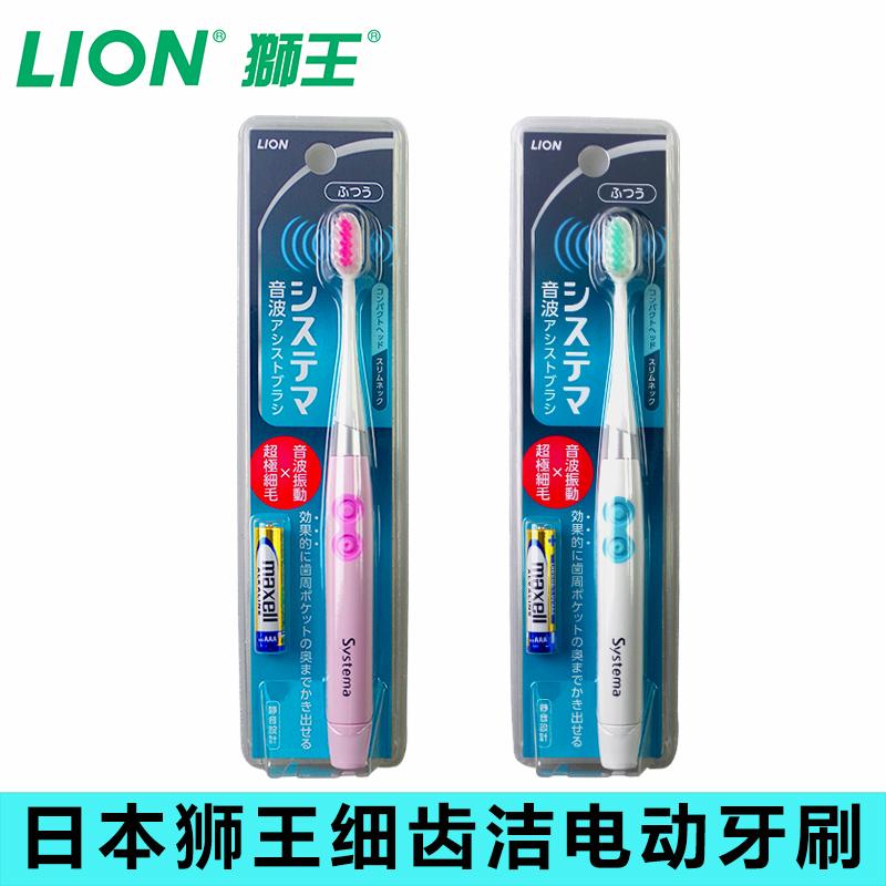 日本狮王  细齿洁净声波震动牙刷...