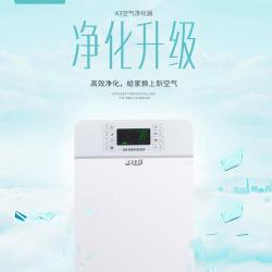 弘辉天之水碧 高效快速有效隔绝甲醛空气净化器  KQ-003