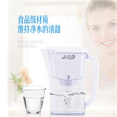 弘辉天之水碧 便携式净水壶倒水即可饮用净化水源BX-002