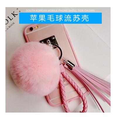 千隆 日韩时尚X7 R9S挂绳流苏毛球吊坠iPhone7plus亚克力苹果6S手机壳