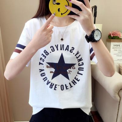 布桂坊短袖T恤女宽松夏2018夏季创意印花打底体恤休闲上衣学生629