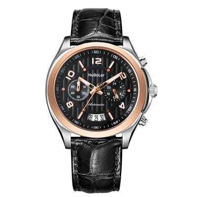 衡宝罗手表时尚运动休闲节能超强夜光显示钢带石英腕表