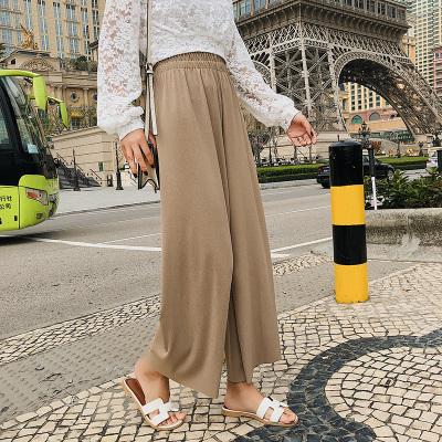 恩黛 2018夏装新款韩版女装松紧腰针织阔腿裤长裤女F6304