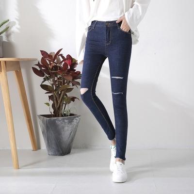 依赖 2018新款韩版简约时尚修身九分牛仔裤 128#