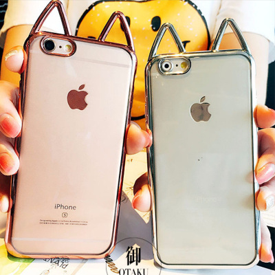 千隆 时尚潮流猫咪耳朵iPhoneX苹果8 6Splus手机壳电镀TPU软防摔保护套