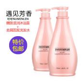 正品可可洗护包邮 香水洗发水沐浴露浴套装750ML