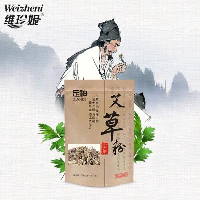 足神老姜/艾草/藏红花足浴粉  2袋装