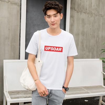 2018年夏款上新时尚T恤男装字母款纯色T恤