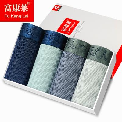 富康莱 男士舒适内裤四条一盒 TB80021