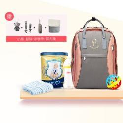 珀芙诺 妈咪包【赠品水壶袋、尿布垫已赠完】 QH028#