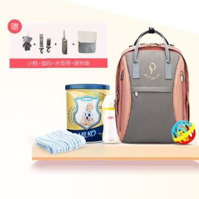珀芙诺 妈咪包【赠品水壶袋、尿布垫已赠完】QH028#