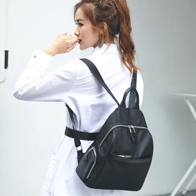 DIRI 韩版新款简约气质头层牛皮配牛津纺背包女包D8003