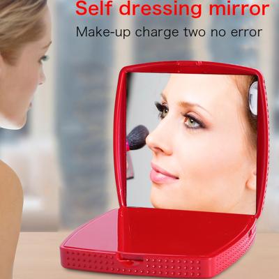海荣 化妆盒 无线充电器
