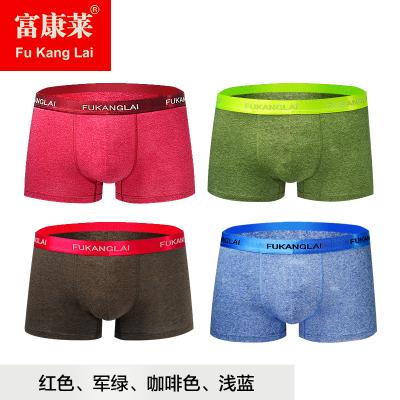 富康莱男士内裤男士平角四角短裤头一盒4条 颜色可自由搭配80003