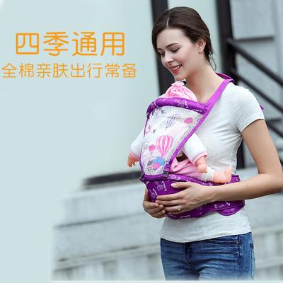 婴儿背带宝宝坐抱腰凳多功能儿童前抱式四季通用夏季透气抱娃抱带