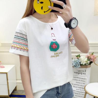 布桂坊2018新款夏装上衣宽松短袖t恤女士韩版学生夏季半袖610